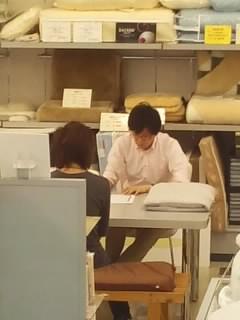 f:id:huton-takahara:20150628144500j:image