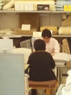 f:id:huton-takahara:20150628153302j:image
