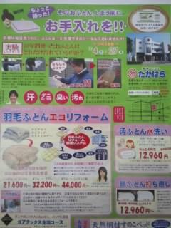 f:id:huton-takahara:20150729150424j:image