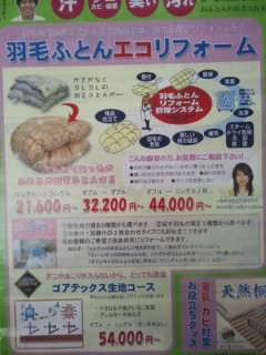 f:id:huton-takahara:20150729150434j:image