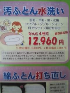 f:id:huton-takahara:20150729150451j:image