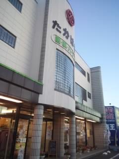 f:id:huton-takahara:20151028165447j:image