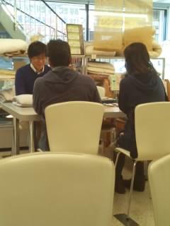 f:id:huton-takahara:20151128130036j:image