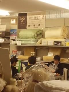 f:id:huton-takahara:20151224184205j:image
