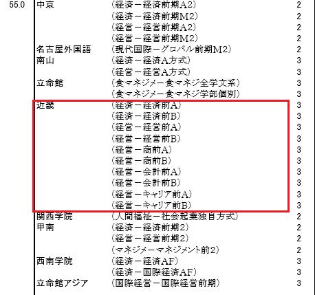 f:id:hutoparakasan2101:20200617212444p:plain