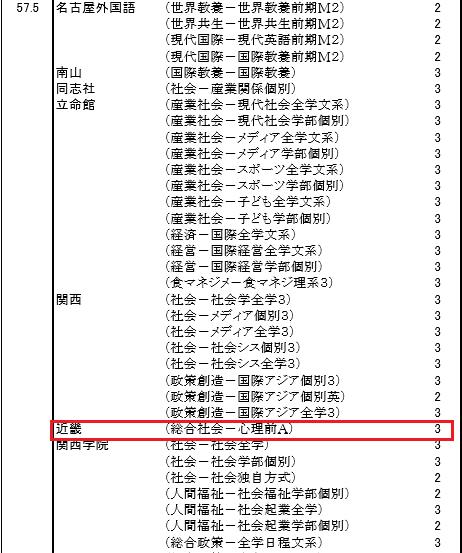 f:id:hutoparakasan2101:20200618233847p:plain