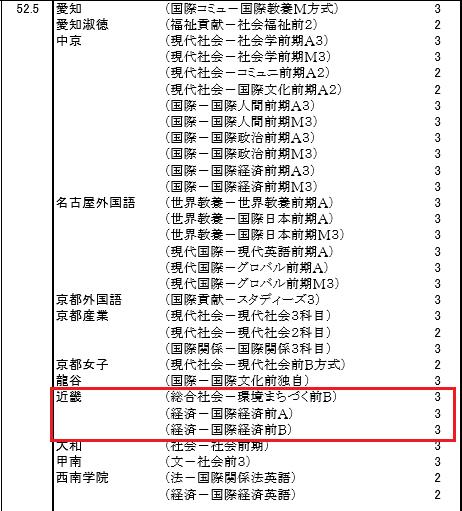 f:id:hutoparakasan2101:20200620123218p:plain