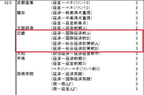 f:id:hutoparakasan2101:20200620123539p:plain