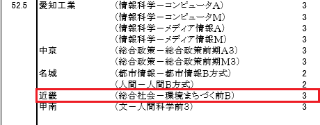 f:id:hutoparakasan2101:20200620131521p:plain