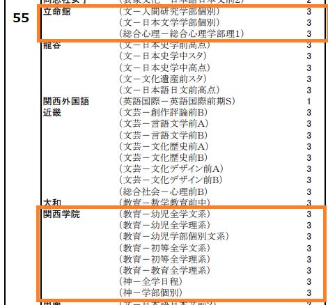 f:id:hutoparakasan2101:20201125223624p:plain