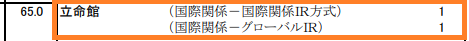 f:id:hutoparakasan2101:20201125223740p:plain