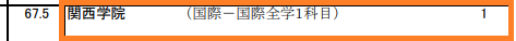 f:id:hutoparakasan2101:20201125223822p:plain