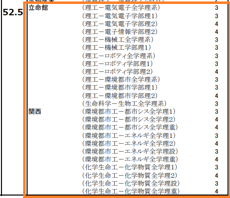 f:id:hutoparakasan2101:20201125224723p:plain