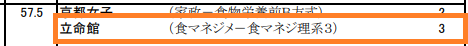 f:id:hutoparakasan2101:20201125225130p:plain