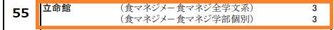 f:id:hutoparakasan2101:20201125225148p:plain