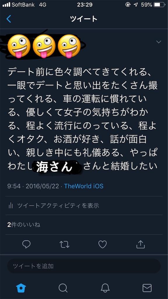 f:id:hutsukayoi:20190721115644j:image