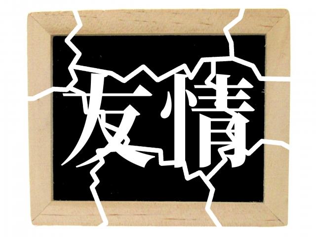 f:id:hutsukyuniikuzo:20201021111208j:plain