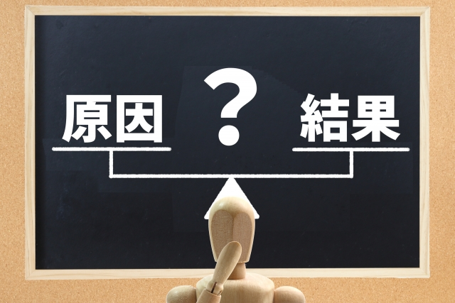 f:id:hutsukyuniikuzo:20201022084630j:plain
