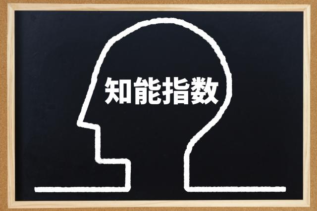 f:id:hutsukyuniikuzo:20201125090910j:plain