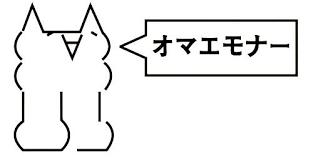 f:id:hutunodaigakusei:20171121110517p:plain