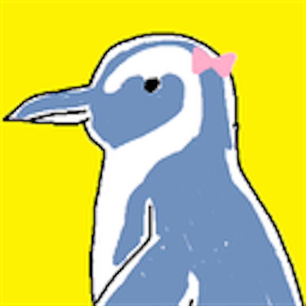 f:id:hututuka:20180619170211p:image