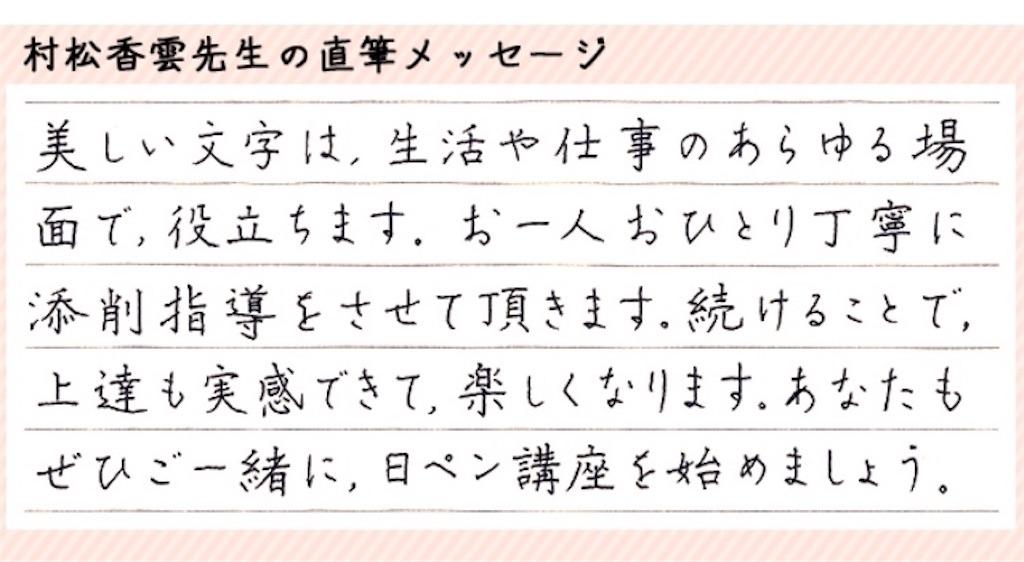 f:id:hututuka:20190916115317j:image
