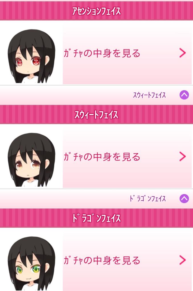 f:id:huu_san:20170810175436p:plain