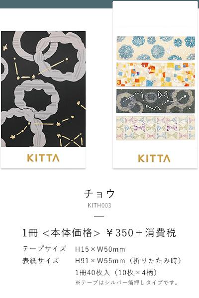 f:id:huu_san:20180702213908p:plain