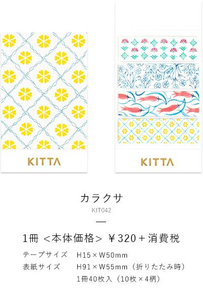 f:id:huu_san:20180702213917p:plain