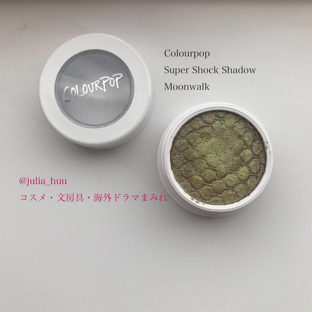 f:id:huu_san:20200517141319j:image