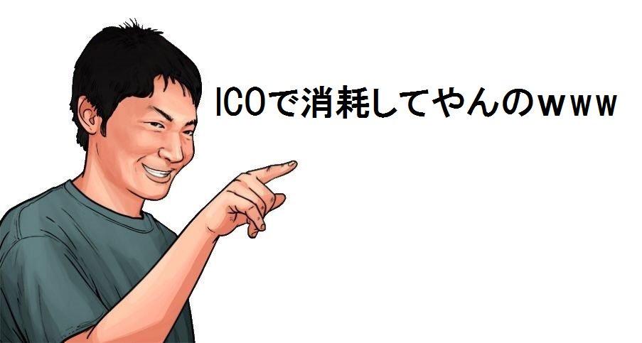 f:id:huuka_u_u:20170622211945j:plain