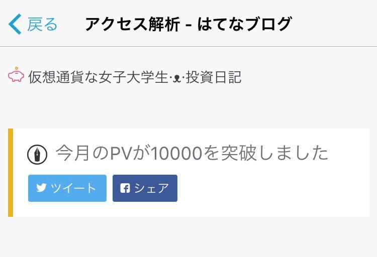 f:id:huuka_u_u:20170628201223j:plain