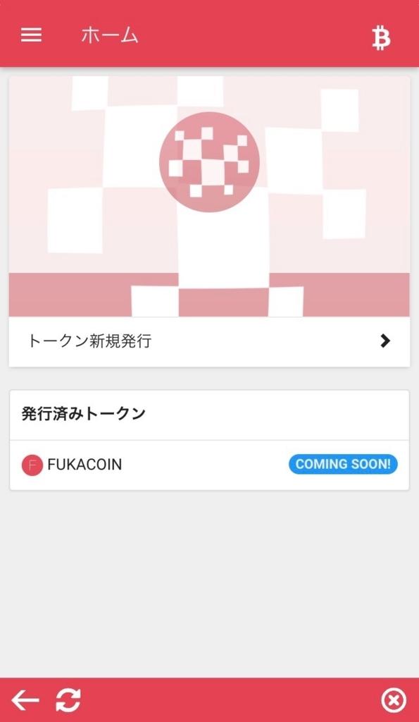 f:id:huuka_u_u:20170628215624j:plain