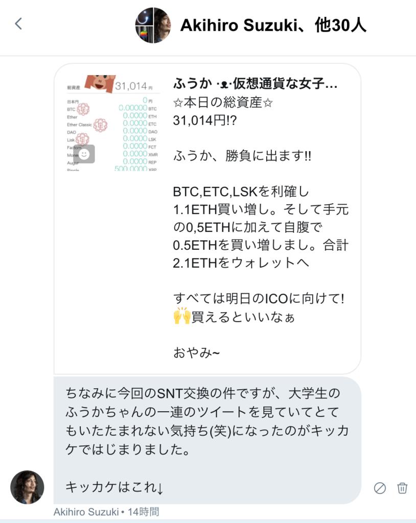 f:id:huuka_u_u:20170630141538p:plain