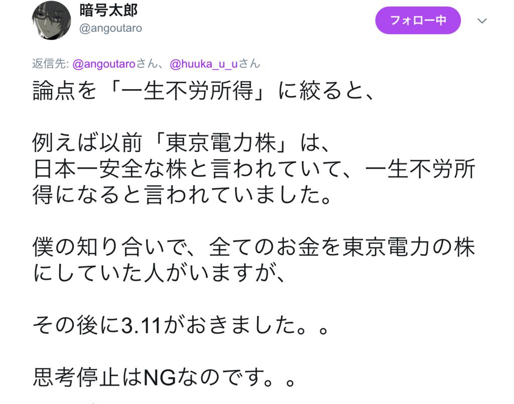 f:id:huuka_u_u:20170709132250p:plain