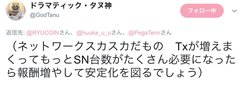 f:id:huuka_u_u:20170710020345p:plain