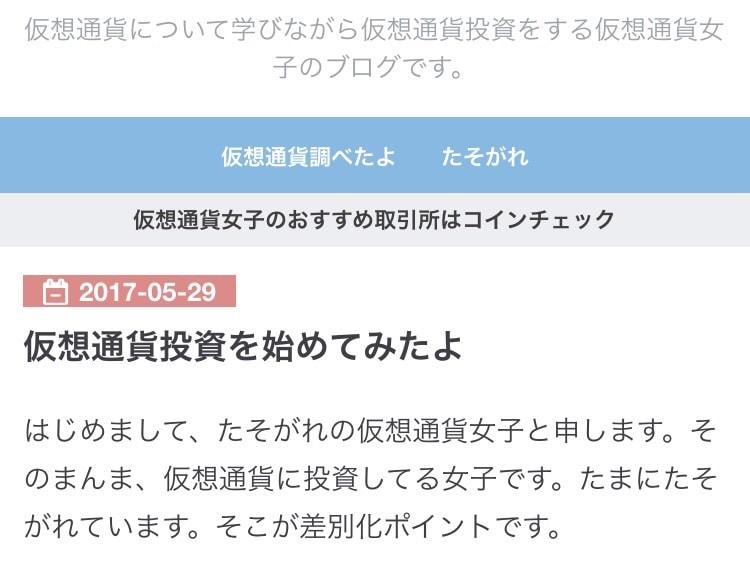 f:id:huuka_u_u:20170712214756j:plain