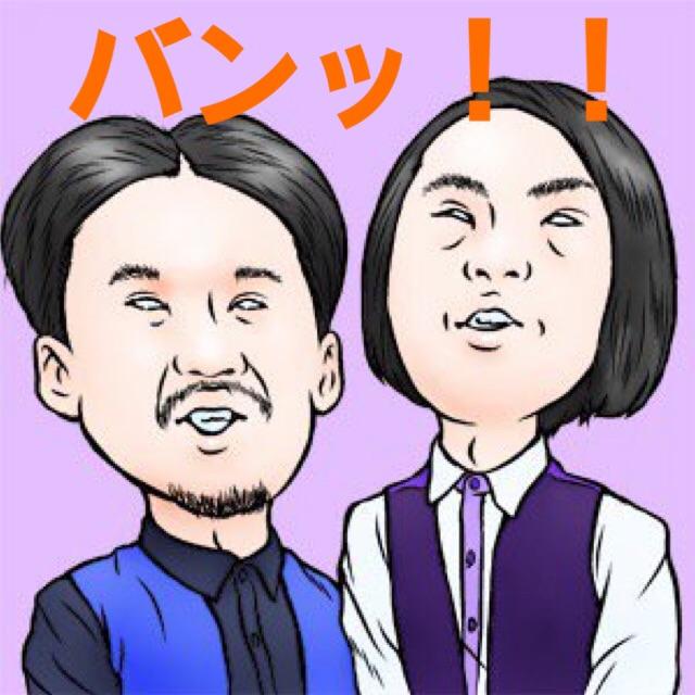 f:id:huuka_u_u:20170810171258j:plain