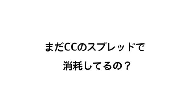 f:id:huuka_u_u:20170821164738j:plain