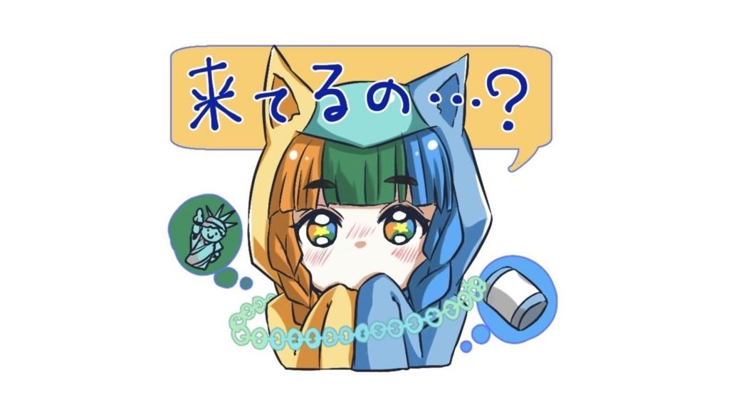f:id:huuka_u_u:20170831141553j:plain