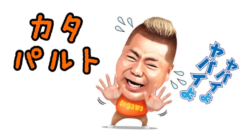 f:id:huuka_u_u:20170903103559j:plain