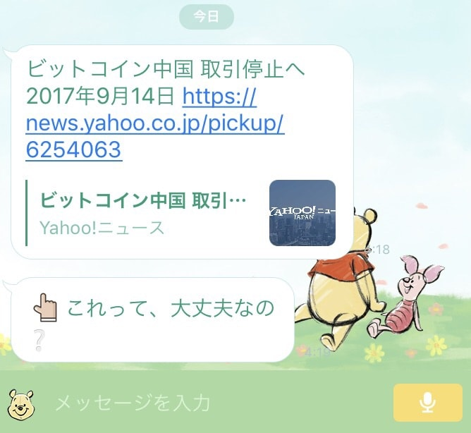 f:id:huuka_u_u:20170915050641j:plain