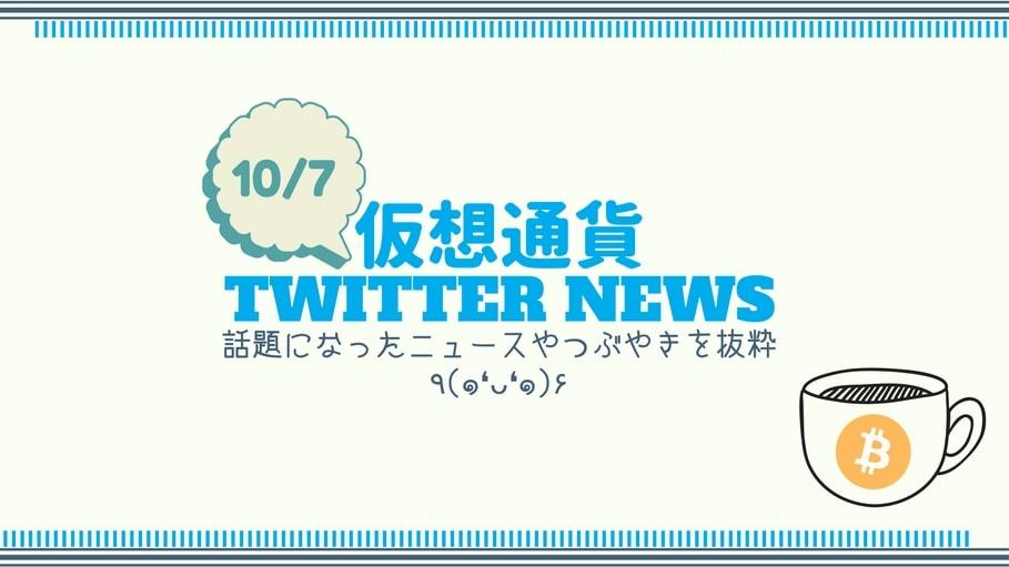 f:id:huuka_u_u:20171008233658j:plain