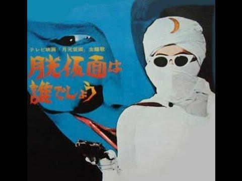月光 仮面 は 誰 で しょう 人気の「月光仮面は誰でしょう」動画 35本
