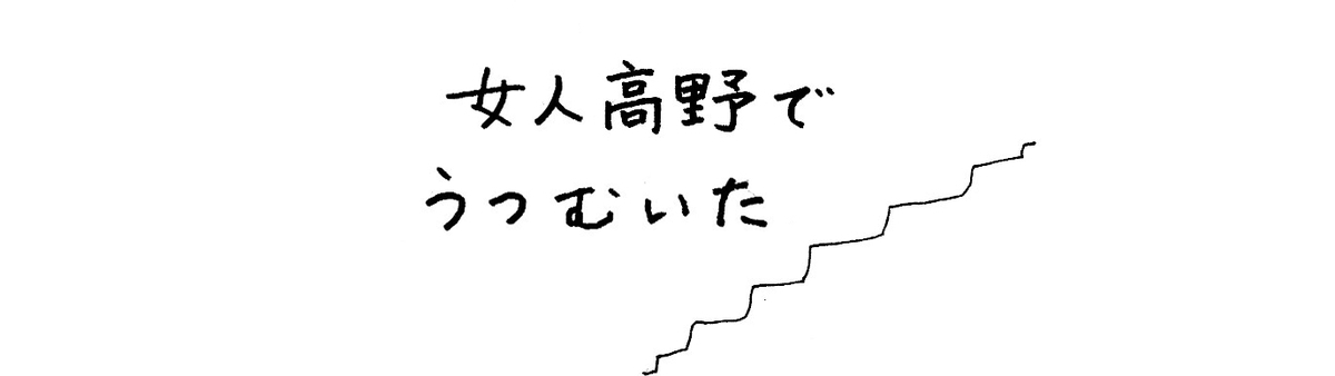 f:id:huutaku:20200925071034j:plain