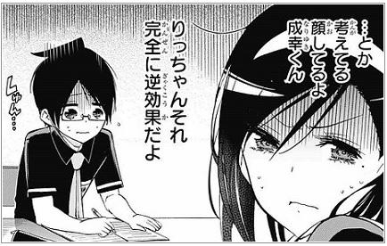 f:id:huwahuwa014:20180223122032j:plain