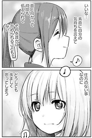 f:id:huwahuwa014:20180224051519j:plain