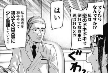 f:id:huwahuwa014:20180303200908j:plain