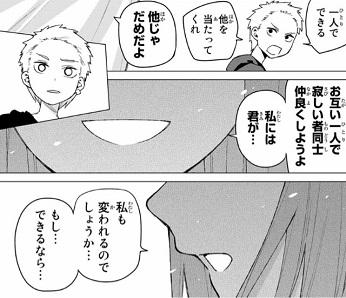 f:id:huwahuwa014:20180418130109j:plain