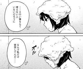 f:id:huwahuwa014:20180427181616j:plain